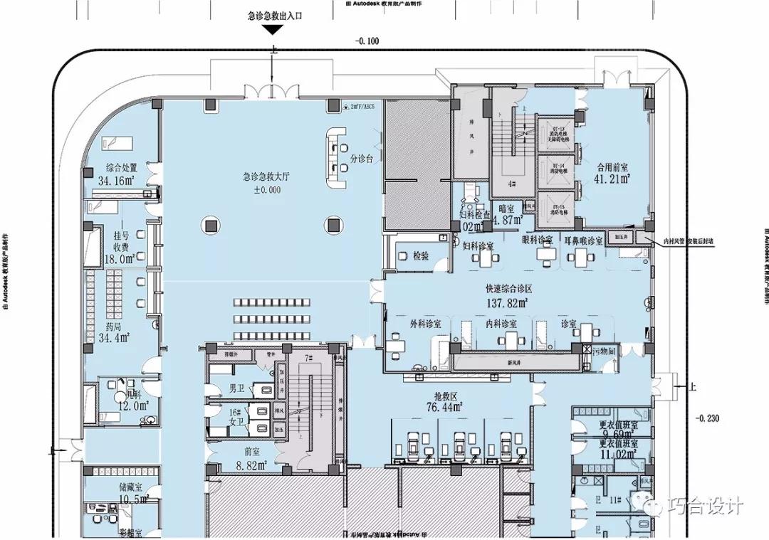 医院急诊大厅平面设计
